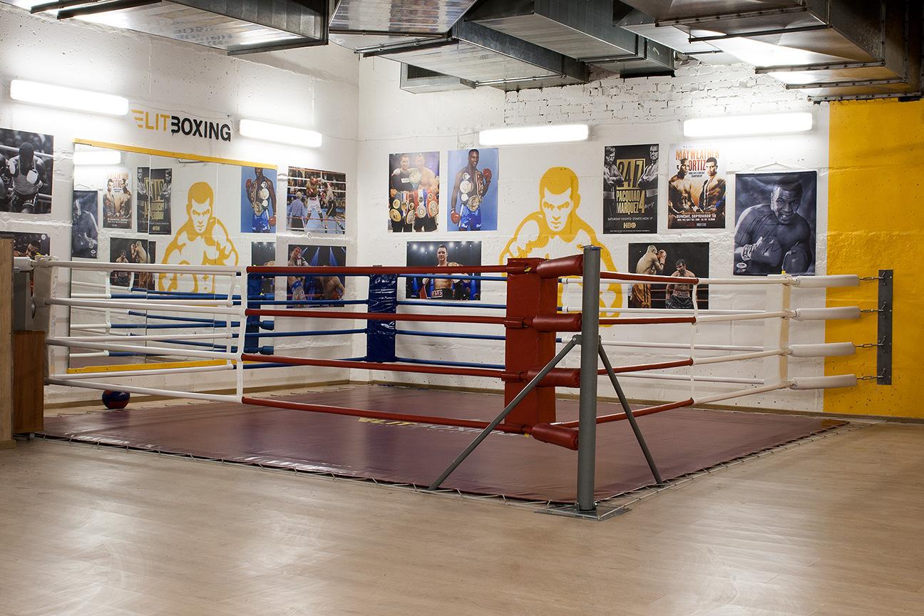 Бокс клуб динамо москве джаз клубы рестораны москвы