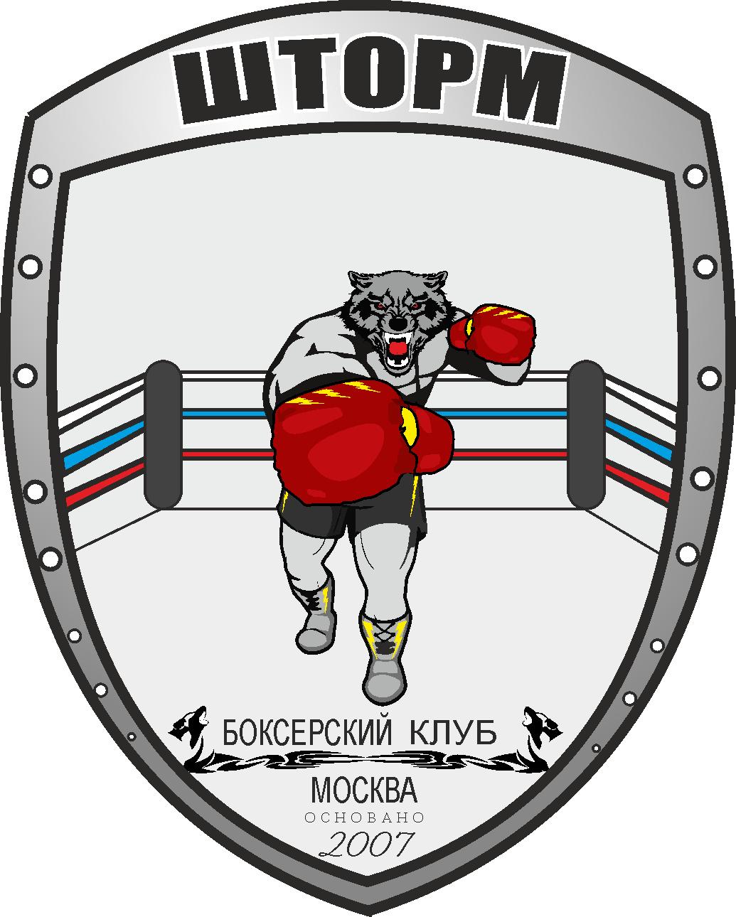 Клуб шторм москва носорог сургут мужской клуб