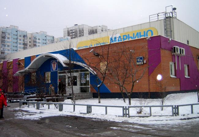 Картинки по запросу Ледовый дворец Марьино, Москва