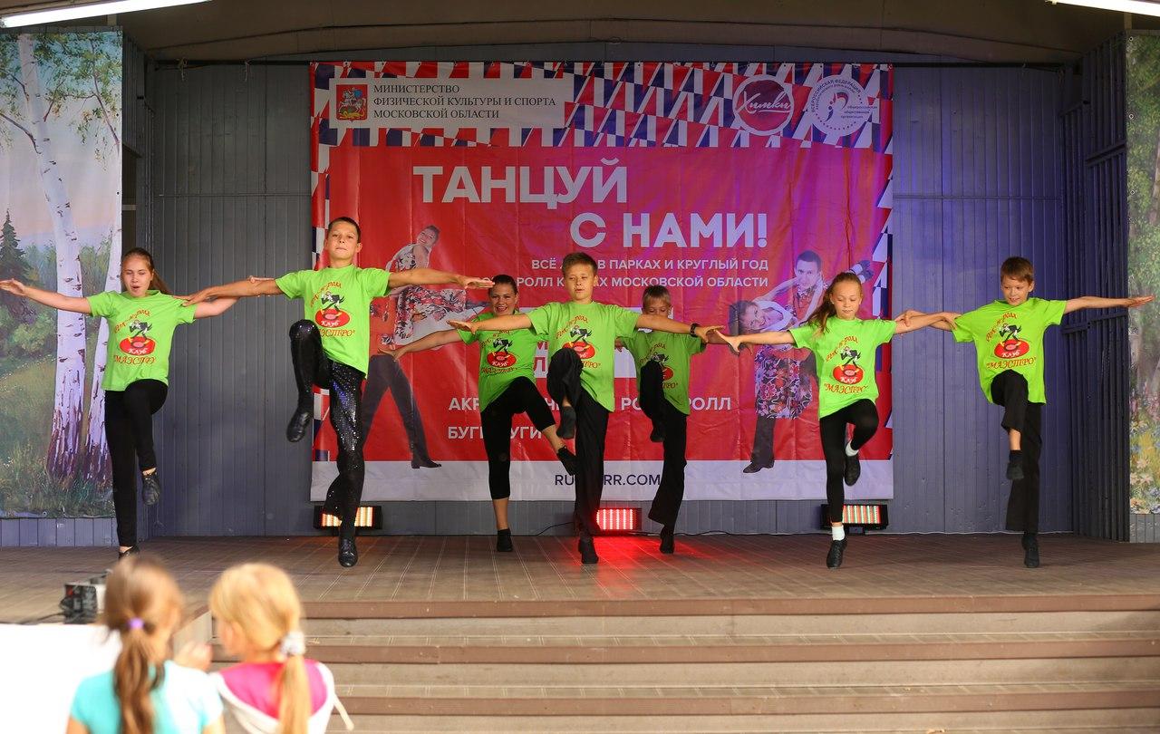 Клубы акробатического рок н ролла москва ночные восточные клубы в москве
