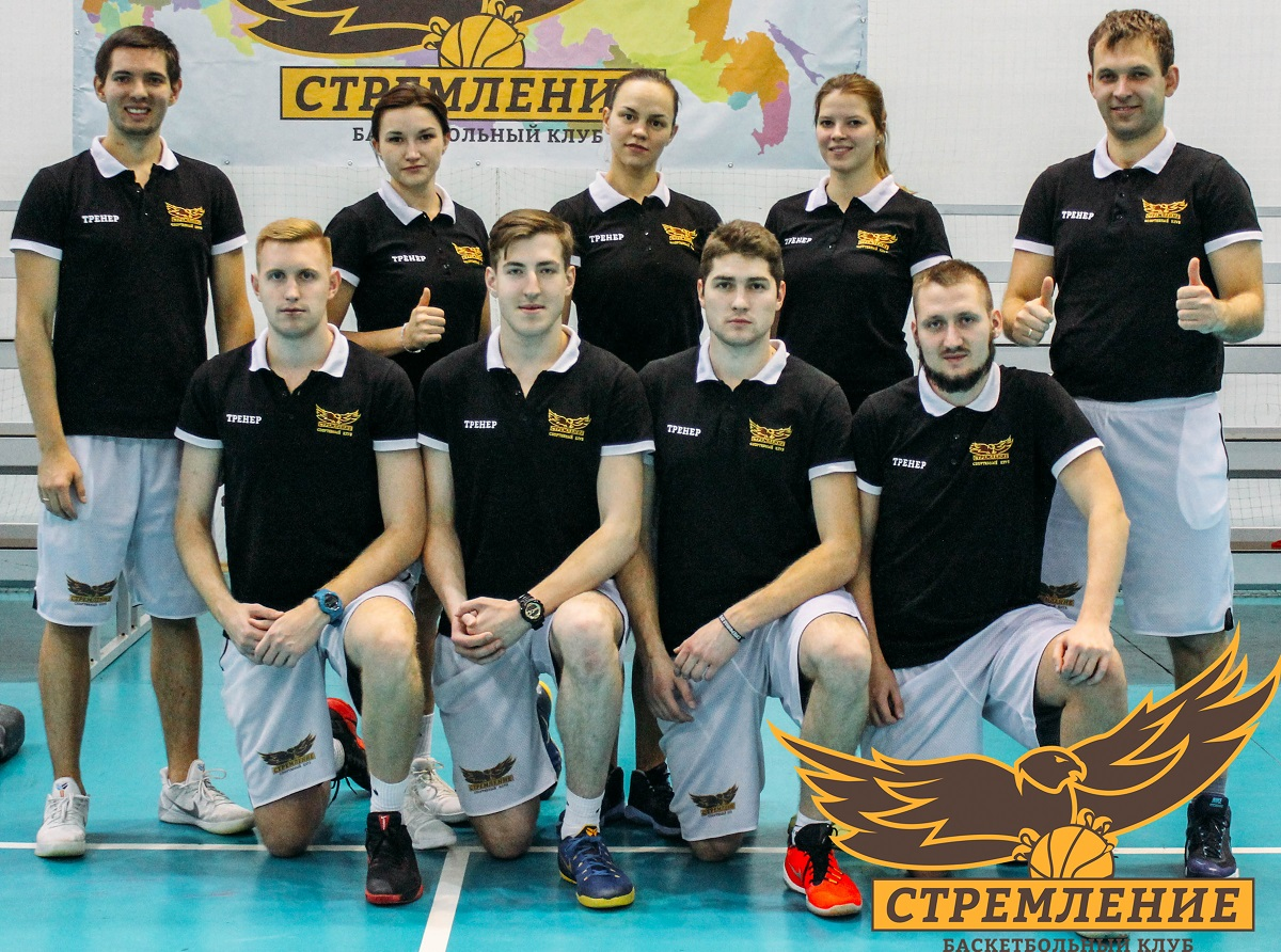 Баскетбольный клуб для подростков москва ночные клубы в г вологда