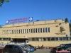 олимпийский центр братьев знаменских комплект термобелья